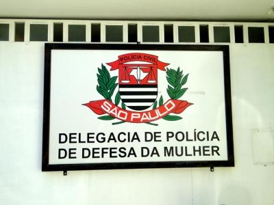 DDM completa 30 anos. Em Jaboticabal, a Delegacia de Defesa Mulher faz 25 anos (Foto: 1ª Página)
