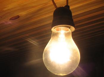 Lâmpadas incandescentes serão substituídas por outros tipos (Foto: Reprodução)