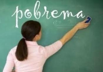 O Pobrema da educassão
