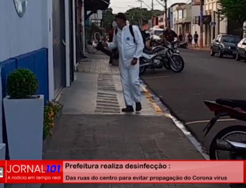 Prefeitura de Jaboticabal realiza desinfecção da área central da cidade para evitar a disseminação do novo coronavírus